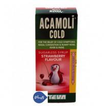 ACAMOLI COLD STRA.SYR+SYR