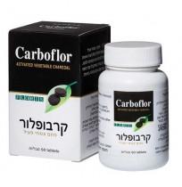 CARBOFLOR TAB  50)FLORIS