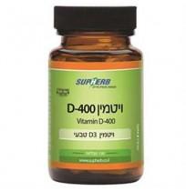 150)'קפס ל'ג D-400 ויטמין