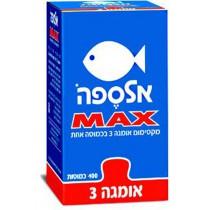 (115) כמוסות MAX אלספה