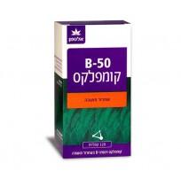 (120) קומפלקס B-50 ויטמין