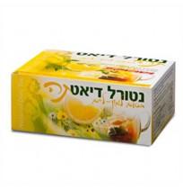תה נטורל דיאט לימון ליים
